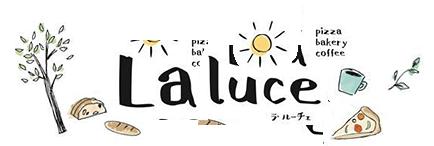 ラ・ルーチェ